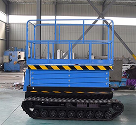 Self-Propelled Crawler Type GTJZL