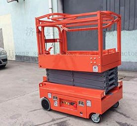 Mini Self-Propelled Lift GTJZM